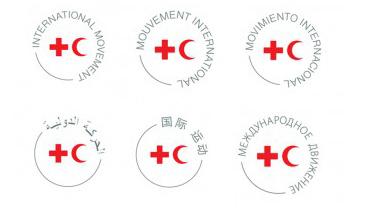 פתיחת מיונים לתחרות הצלב האדום 2020