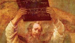 סדנא במשפט עברי