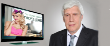 """שווה קריאה: פרופ' מיגל דויטש מנתח את פסיקת העליון ביחס לקמפיין """"שוקה"""""""