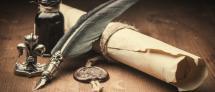 סדנת משפט והיסטוריה