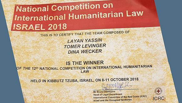 ברכות לנבחרת הפקולטה על זכייתה בתחרות הארצית של הצלב האדום במשפט הומניטארי!