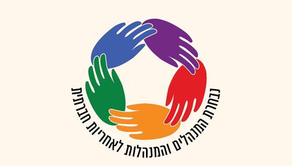 לוגו הנבחרת