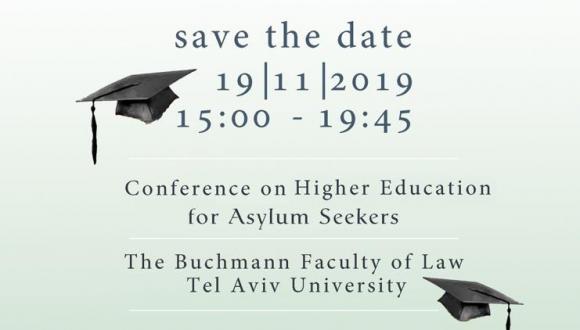 כנס בנושא השכלה גבוהה של מבקשי מקלט בישראל