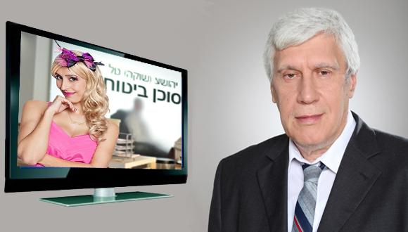 """פרופ' מיגל דויטש וקמפיין """"שוקה"""""""