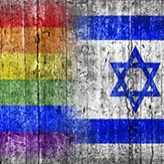 זכויות אדם וצדק ליברלי בישראל