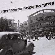 הארגון הישראלי להיסטוריה ומשפט